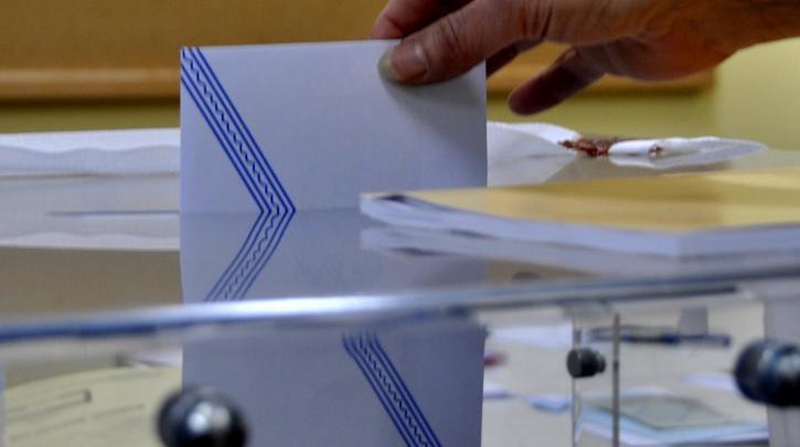 Yποψηφιότητες για τις εκλογές της 25ης Ιανουαρίου