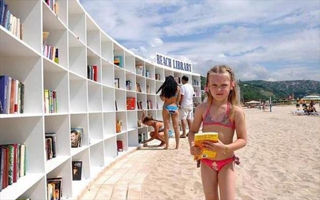 Βιβλία σε Κίνηση