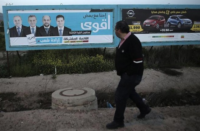 Εκλογική έκπληξη στο Ισραήλ;