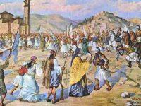 Όσα «ξέχασε» να πει ο κ. Μπαλτάς για την Επανάσταση του 1821