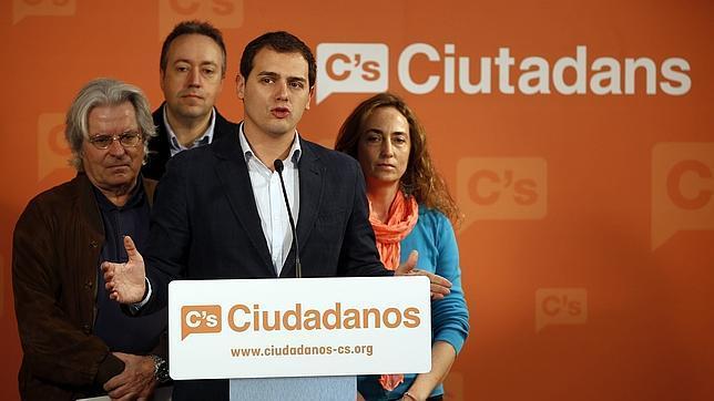 Cuidadanos (Οι Πολίτες)