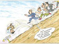 Ο ΣΥΡΙΖΑ αποσυντίθεται, αλλά το Σύστημα τον στηρίζει