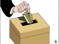20/09/2015: Βραδιά εκλογών στo στέκι του Άρδην