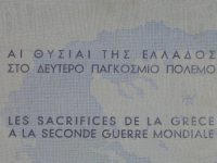 Έκθεση Δοξιάδη: Οι θυσίες της Ελλάδας στον Β΄ Παγκόσμιο Πόλεμο