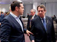 Ήττα για Ελλάδα – Κύπρο