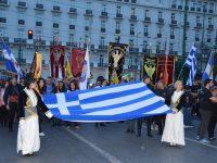 Παμποντιακή διαδήλωση την Πέμπτη στο Σύνταγμα (5-11-15)