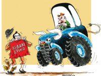 Ο λαός και οι αγρότες!