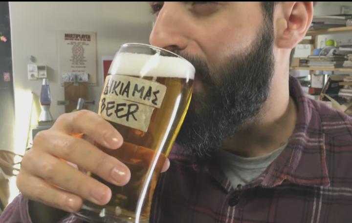 Άμστελ, όχι, η δική μας μπύρα!