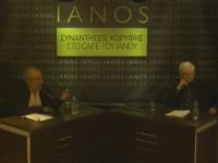 Ο Γ. Καραμπελιάς συνομιλεί με τον Α. Αλαβάνο (βίντεο)