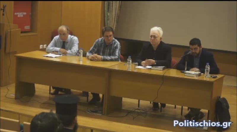Παρουσίαση του «1821» στην Χίο (βίντεο)