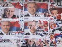 Η Σερβία, άλλοτε και τώρα