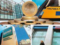 Η ανακεφαλαιοποίηση των τραπεζών από τον Σύριζα