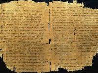 Για την κατοχύρωση της ελληνικής ως μοναδικής επίσημης γλώσσας