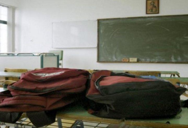 Κάλεσμα στους εκπαιδευτικούς