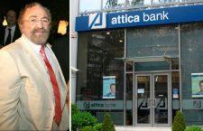 Τράπεζα Αττικής: η διάλυση μιας τράπεζας