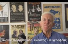 Σχόλιο για τις αμερικανικές εκλογές (βίντεο)