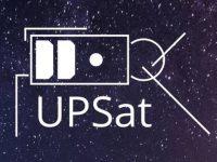UPsat: μικροδορυφόρος ελληνικής κατασκευής
