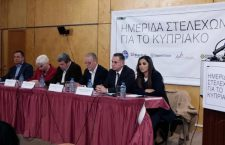 Ο πρέσβης της Ρωσίας σε ημερίδα κατά της πολιτικής Αναστασιάδη στο Κυπριακό