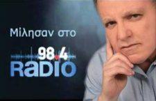 Στ. Λυγερός – Οι Τουρκάλες σύζυγοι και σύντροφοι συμβούλων των Τσίπρα – Μητσοτάκη (ηχητικό)