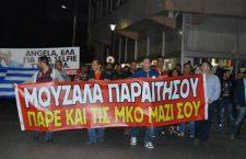 Εκδήλωση στην Χίο: Το προσφυγικό, η Τουρκία, η κρίση του ελληνικού πολιτικού συστήματος και η ανάγκη οράματος – (28-1-17)