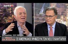 To Κυπριακό στην πιο κρίσιμη φάση (βίντεο)