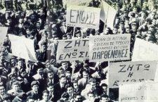 Η Κύπρος και οι ευθύνες μας