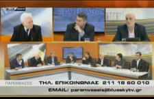 O Γ. Καραμπελιάς στην εκπομπή Παρεμβάσεις (βίντεο – 13-1-17)