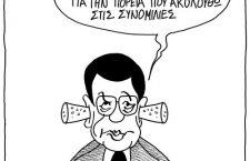 Το Κυπριακό σε κρίσιμο σταυροδρόμι