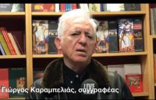 Η Επανάσταση του 1821 και οι σύγχρονοι αποδομητές (βίντεο)
