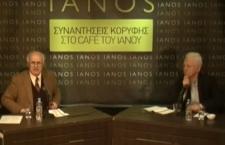 Ο Γιώργος Καραμπελιάς συνομιλεί με τον Λαοκράτη Βάσση (βίντεο)