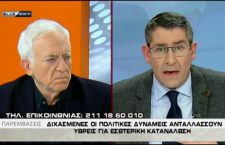 O Γ. Καραμπελιάς στην εκπομπή Παρεμβάσεις (βίντεο – 17-2-17)