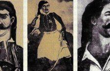 Η μικρή ιστορία του 1821 στα οθωμανικά αρχεία