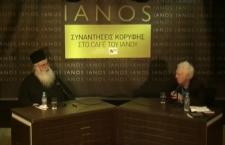 Ο Γ. Καραμπελιάς συνομιλεί με τον μητροπολίτη Πάφου κ. Γεώργιο (βίντεο)