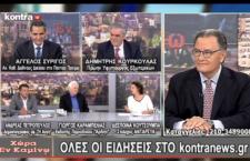 Ο Γ. Καραμπελιάς στην εκπομπή Χώρα εν Καμίνω (βίντεο)
