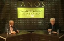 Ο Γιώργος Καραμπελιάς συνομιλεί με τον Ιωσήφ Σηφάκη (βίντεο)