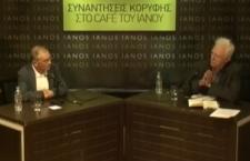 Ο Γ. Καραμπελιάς συνομιλεί με τον Λ. Προγκίδη για τον Παπαδιαμάντη (βίντεο)
