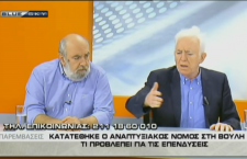 O Γ. Καραμπελιάς στην εκπομπή Παρεμβάσεις (βίντεο – 30-6-17)