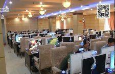 «Ηλεκτρονική Ηρωΐνη»: Τα κινέζικα κέντρα αποκατάστασης για τους εξαρτημένους από το διαδίκτυο