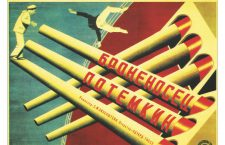 cineΡήξη: Κινηματογραφικό αφιέρωμα στην Οκτωβριανή Επανάσταση (13, 20 Οκτωβρίου & 3, 10 Νοεμβρίου)