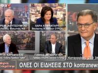 """Ο Γ. Καραμπελιάς στην εκπομπή """"Χώρα εν Καμίνω"""" (βίντεο)"""