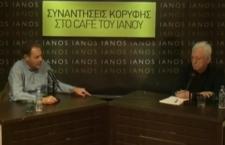 Γ. Καραμπελιάς & Μ. Μελετόπουλος για την Οκτωβριανή Επανάσταση (βίντεο)