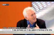 """Ο Γ. Καραμπελιάς στην εκπομπή """"Παρεμβάσεις"""" στο Blue Sky (Παρασκευή 13/10- βίντεο)"""
