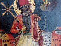 Σχόλιο στον βίο του  Αγίου νεομάρτυρος Γεωργίου