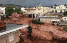 Ημέρα Εθνικού Πένθους, Ανακοίνωση του Άρδην για τις πολύνεκρες πλημμύρες
