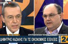 Το τέλος της Καζακιάδας;