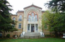 H επίσκεψη Ερντογάν και ο βολικός μύθος της Θεολογικής Σχολής Χάλκη