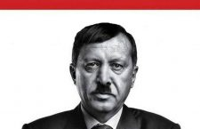 Όχι στην επίσκεψη Ερντογάν στη Θράκη!