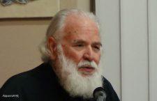 Διάλεξη π. Γ. Μεταλληνού: «Παράδοση και Ανακαίνιση: Η Ορθοδοξοπατερική εκδοχή» (23-1-18)