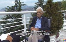Μένουμε Θεσσαλονίκη: «Ο εθνομηδενισμός βλάπτει σοβαρά την διπλωματία».