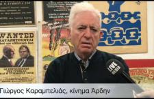 Γ. Καραμπελιάς: «Όχι» στον αλυτρωτισμό των Σκοπίων (βίντεο)